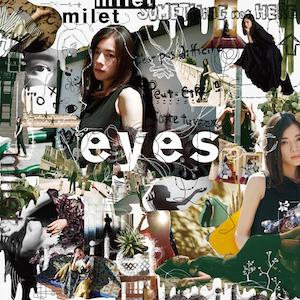 『eyes』通常盤・初回仕様(CD only)の画像