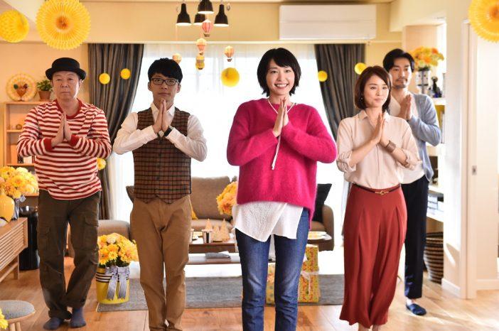 【朗報】ドラマ『逃げ恥』スペシャルドラマが2021年1月に放送決定!!!!!