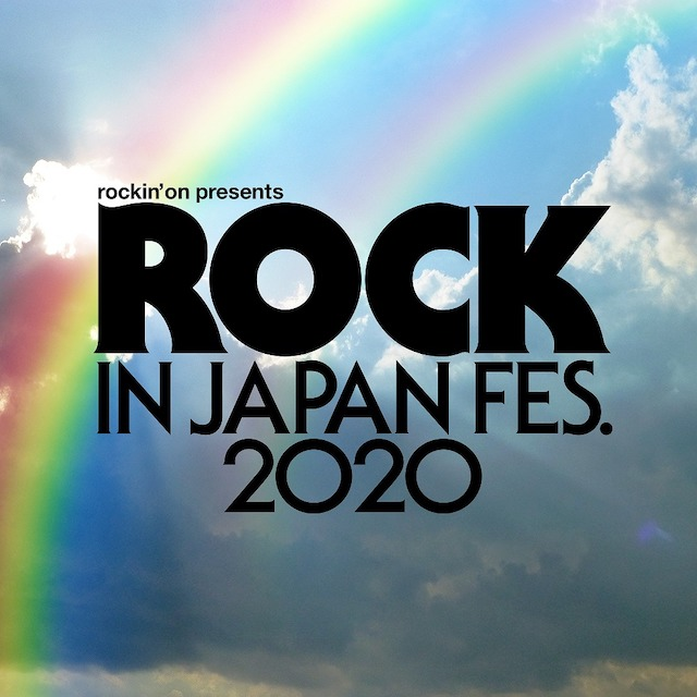 『ROCK IN JAPAN FESTIVAL 2020』、出演予定だったアーティスト発表の画像1-2