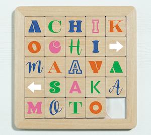 坂本真綾『シングルコレクション+ アチコチ』(初回限定盤)の画像