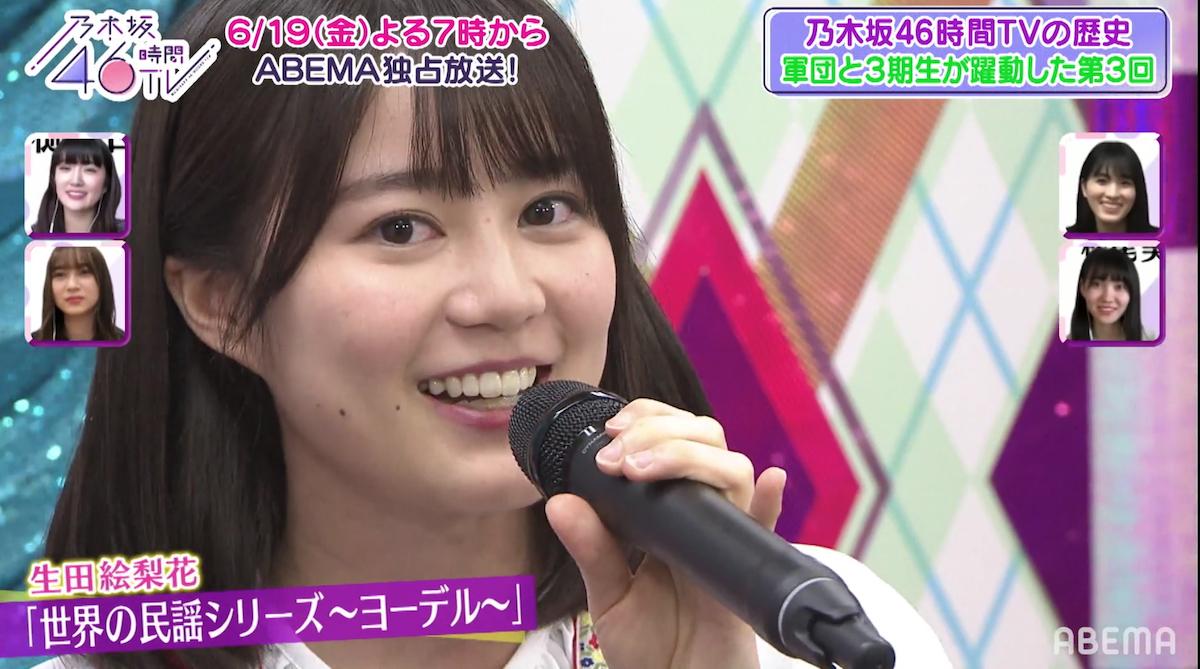 四 十 六 時間 テレビ 乃木坂