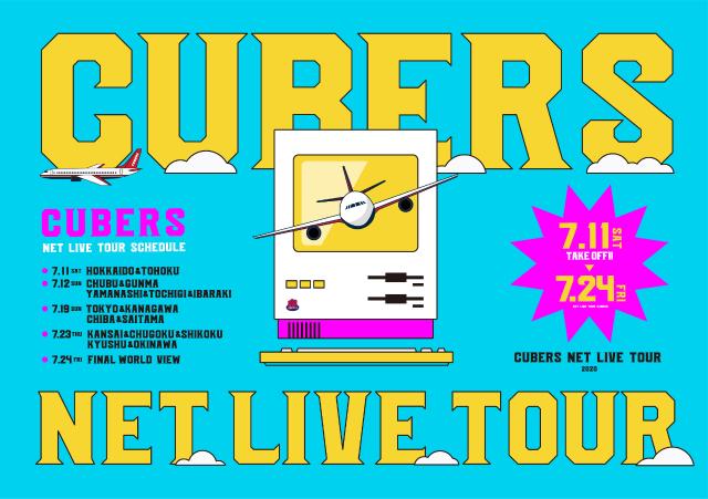 CUBERS NET LIVE TOUR