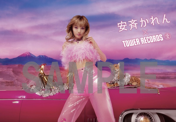 安斉かれん×TOWER RECORDS コラボポスター