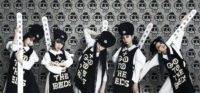 GO TO THE BEDSの画像