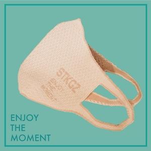 シットキングズオリジナルチャリティグッズ「Enjoy The Moment Mask」の画像