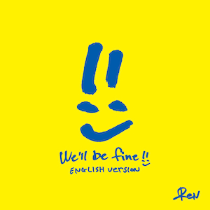 「We'll be fine (English Version)」の画像