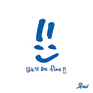 「We'll be fine」の画像