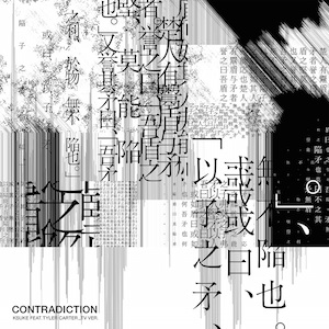 Contradiction (feat. Tyler Carter) [TV Version]の画像