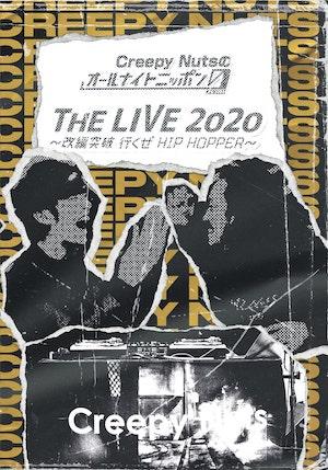 『Creepy Nutsのオールナイトニッポン0 『THE LIVE 2020』~改編突破 行くぜ HIP HOPPER~』の画像