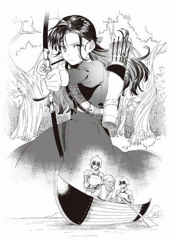新訳 ナルニア国物語 1、2巻 挿絵