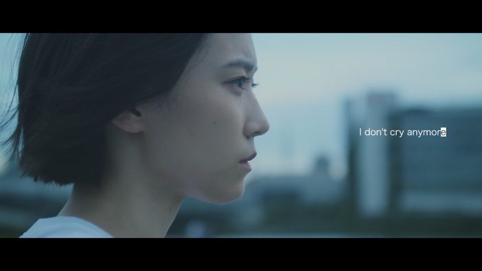 EMPiRE、新EPよりMAYU EMPiRE作詞曲「I don't cry anymore」MVティザー第1弾公開