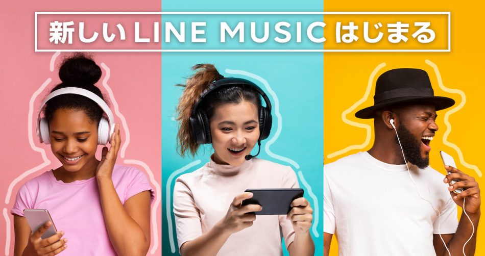 モード line ダーク 【iPhone版】LINEをダークモードにする方法!画面を黒に変更するには?