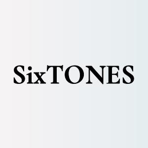 Sixtones 後編 スマ 金