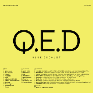 BLUE ENCOUNT 4th Album『Q.E.D』