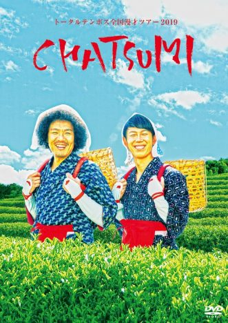 CHATSUMI