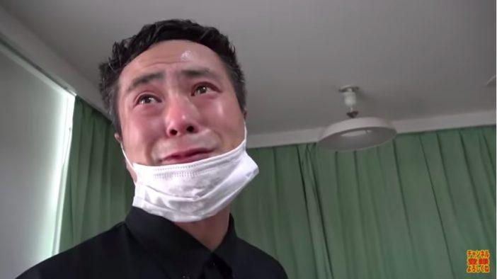 チャンネル 軍団 山本