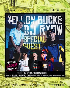 『MONSTER -DJ RYOW × ¥ELLOW BUCKS [GAMBLE / Need A Dr] RELEASE PARTY-』