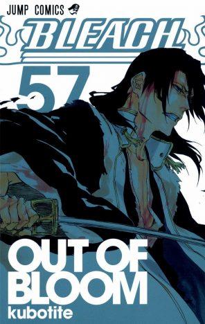BLEACH 57巻