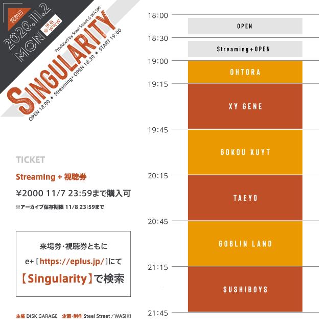 『Singularity Produced by Steel Street & WASIKI at Shibuya WWW』