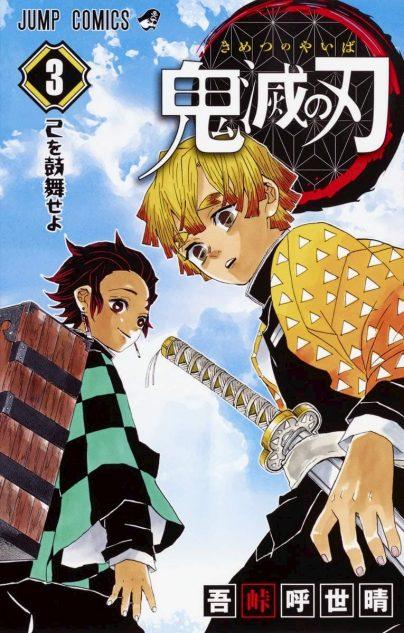 鬼 滅 の 刃 サウンド トラック 「鬼滅の刃」TVアニメ1期サントラ。アナログ盤も発売