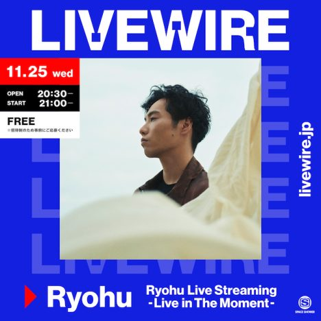 『Ryohu Live Streaming -Live in The Moment-』