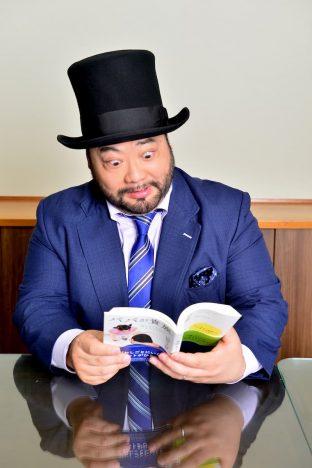 髭男爵 山田ルイ53世