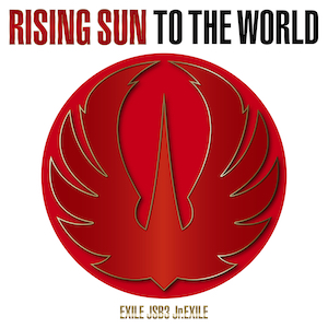 EXILE TRIBE『RISING SUN TO THE WORLD』通常盤の画像