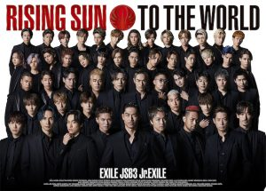 EXILE TRIBE『RISING SUN TO THE WORLD』豪華盤の画像