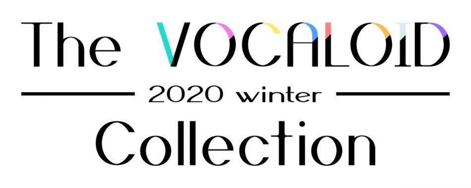 『The VOCALOID Collection~2020 Winter~』人気ボカロPによるライブなど追加企画を続々発表