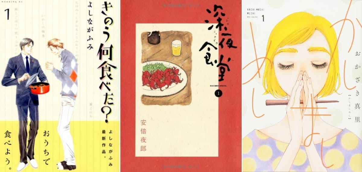 """冬に食べたい、グルメ漫画の""""あったか鍋料理""""3選"""