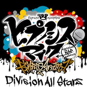 Division All Stars