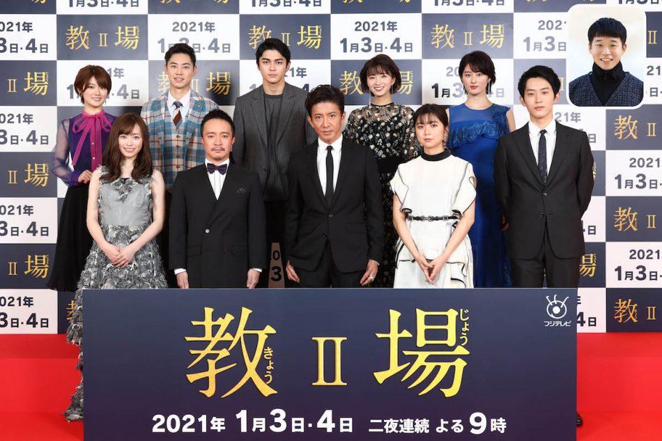 「教場」前編 スペシャル編集版 動画 2020年12月30日 201230