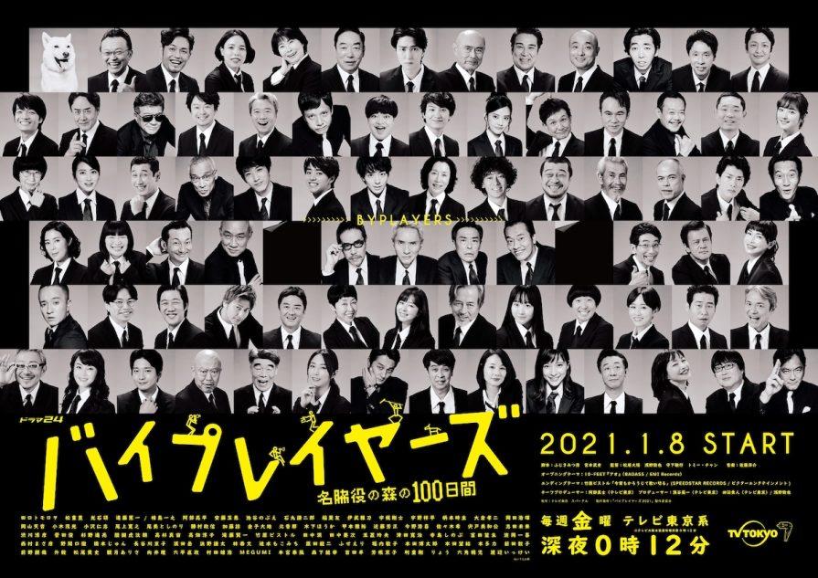 ピストル 2020 竹原 ライブ