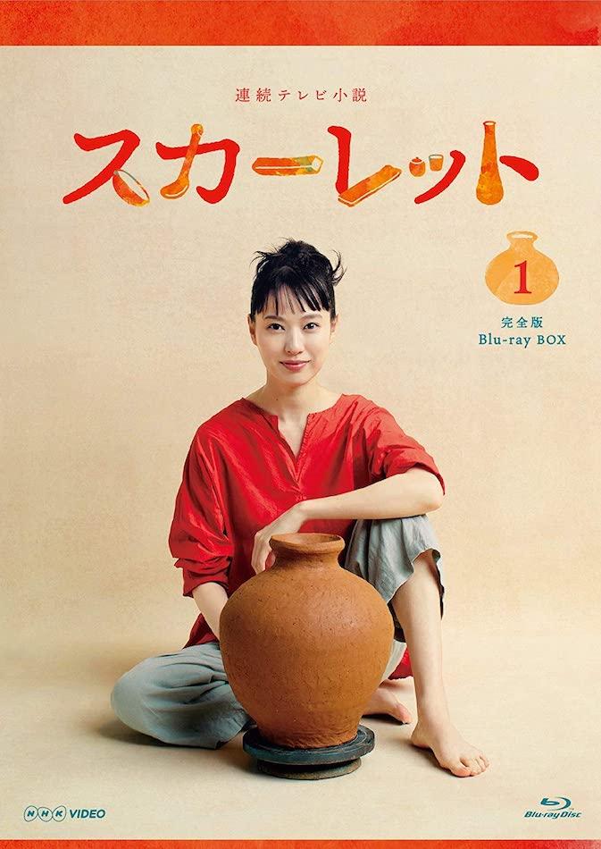 年末企画:小田慶子の「2020年 年間ベストドラマTOP10」 エンタメを提供しつづけた作り手にリスペクト