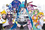 『The VOCALOID Collection -2020 winter-』特集