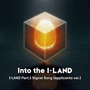 「Into the I-LAND (Applicants Version)」