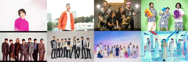 2021年1月18日放送『CDTVライブ!ライブ!』2時間スペシャル