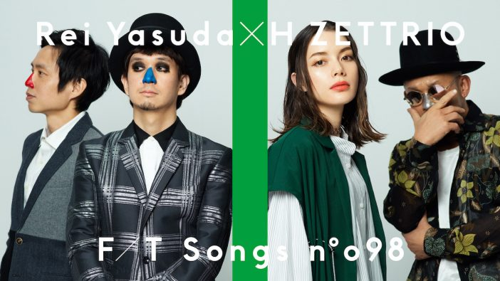 安田レイ、「THE FIRST TAKE」でH ZETTRIOと「Brand New Day」披露