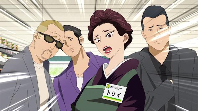 主夫 アニメ 極道