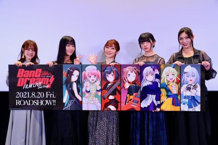 『バンドリ!』ライブの熱狂が凝縮 愛美、相羽あいならキャストも感動した『BanG Dream! FILM LIVE 2nd Stage』注目ポイント